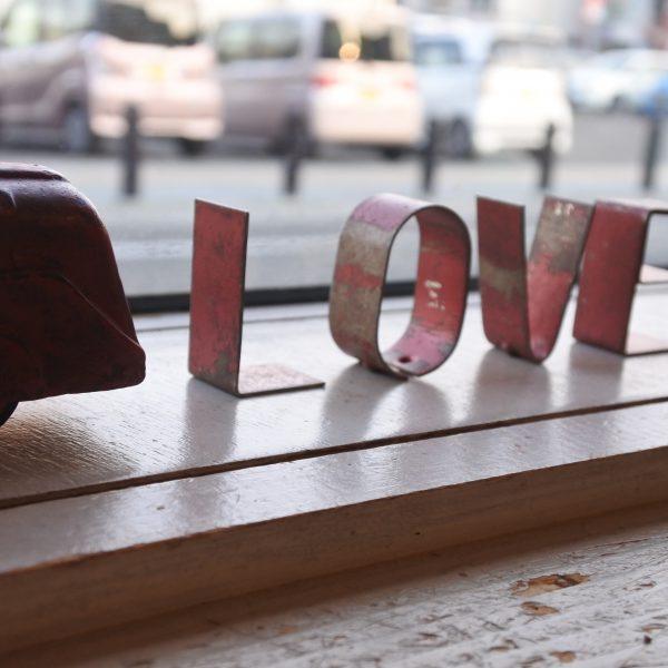愛を込めて…