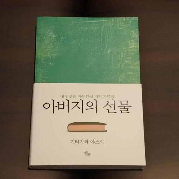 上京物語 ( 新 )【韓国】