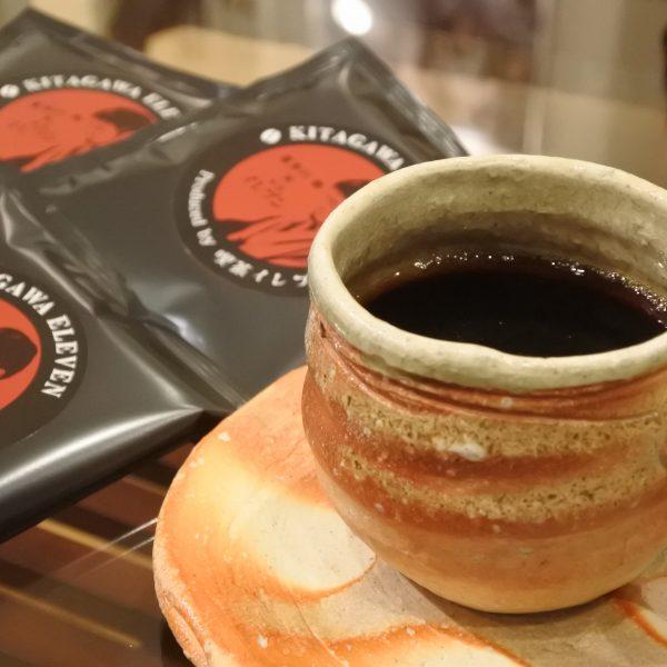 オリジナルコーヒー  KITAGAWA ELEVEN