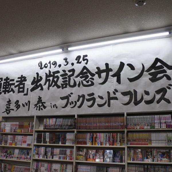 200冊超え