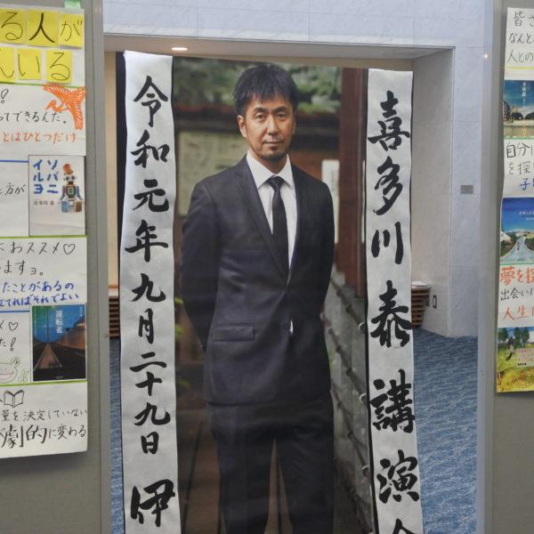 待ち合わせ+本屋=