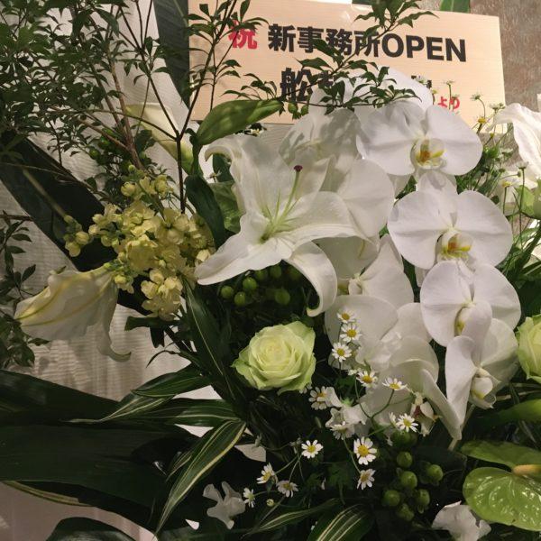 お祝いの御花