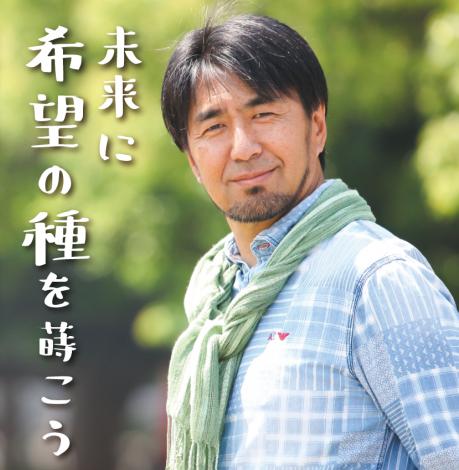 11/6(土) 広島から笑顔プロジェクト